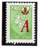 """Belarus 1996 . Ovpt 1v: """"A"""" On Definitive 25.oo Of 1992.  Michel # 121 - Wit-Rusland"""