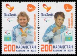 2016Kazakhstan1004-1005Paar2016 Olympic Games In Rio De Janeiro 5,20 € - Sommer 2016: Rio De Janeiro