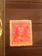 India Cochin 1911-13 9p Carmine Mint SG 29 - Cochin
