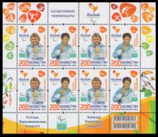 2016Kazakhstan1004-1005KL2016 Olympic Games In Rio De Janeiro 21,00 € - Sommer 2016: Rio De Janeiro