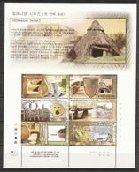 Korea South 1999 - MNH - Archaeology, Art (Asia) (257957) - Storia