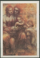 Antigua - Redonda 1980 Weihnachten Gemälde Da Vinci Block 10 Postfrisch (C94210) - Antigua En Barbuda (1981-...)