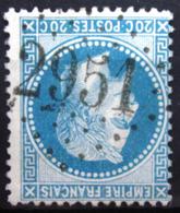 GC 2951 - PONT-REMY - SOMME - Marcophilie (Timbres Détachés)