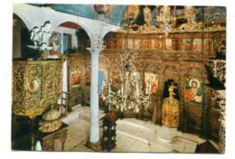 NORTHMACEDONIA - AK 366054 Skopje - Crkva Sv. Spas - Macedonië
