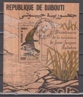 Djibouti 1986,1V In WOOD Block,birds,vogels,vögel,oiseaux,pajaros,uccelli,aves,Used/Gestempeld(L3470) - Vogels