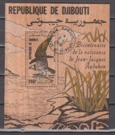Djibouti 1986,1V In WOOD Block,birds,vogels,vögel,oiseaux,pajaros,uccelli,aves,Used/Gestempeld(L3470) - Zonder Classificatie