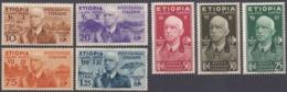 ETIOPIA, OCCUPAZIONE ITALIANA - 1936 - Serie Completa Formata Da 7 Valori Nuovi MH: Yvert 1/7. - Etiopía