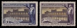 Russia / Sowjetunion 1951 - Mi-Nr. 1613-1614 ** - MNH - Wolchow-KW - Type II - Ungebraucht