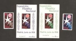 España 1958 Nuevos Exposición Filatélica Nacional - 1931-Aujourd'hui: II. République - ....Juan Carlos I