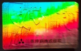 Télécarte Japon / 110-016 - HOLO 3 D - EGYPTE -  FRESQUE DIEU FAUCON CHACAL- EGYPT Japan HOLOGRAM Phonecard - 265 - Cultura