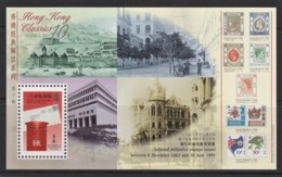 Hong Kong 1997 Classics Series No 10 Minisheet MNH - 1997-... Région Administrative Chinoise