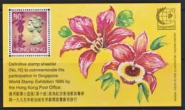 Hong Kong 1995 Singapore Exhibition Definitive Sheetlet No. 5 MNH - Nuevos