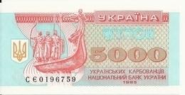 UKRAINE 5000 KARBOVANTSIV 1995 UNC P 93 B - Ucraina