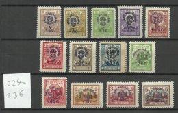 LITAUEN Lithuania 1924 Michel 224 - 236 * Couple Are Signed - Litauen