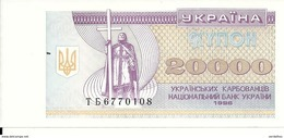 UKRAINE 20000 KARBOVANTSIV 1996 UNC P 95 D - Ucraina