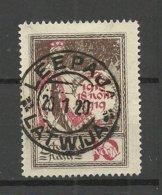 LATVIA Lettland 1919 Michel 33 O LEEPAJA Super Stempel - Latvia