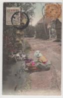 9512 Japan Girl Postage Stamps China - Cina