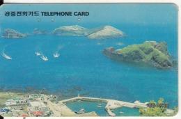 SOUTH KOREA - Chagui Island/Jeju(W3000), Tirage 50000, 05/95, Used - Corée Du Sud