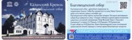 Transport  Card  Russia. Kazan  Metro/train/trolleybus/bus  2019  New - Russland