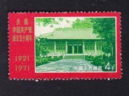 CHINA  CHINE CINA 1971 STAMP - 1949 - ... République Populaire