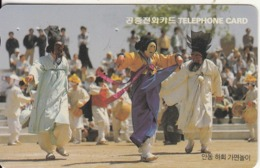 SOUTH KOREA - Hahoi Masked Dance In Andong/Daegu(W3000), 05/94, Used - Corée Du Sud