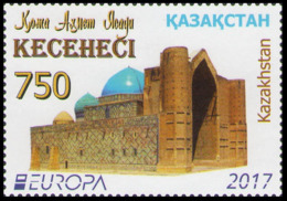 2017Kazakhstan1024Europe CEPT / Locks - 2017