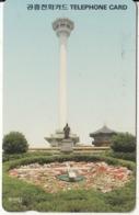 SOUTH KOREA - Busan Tower(W5000), 09/93, Used - Corée Du Sud