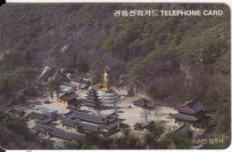 SOUTH KOREA - Boebju Temple In Sokri Moutain/Chungbuk(W3000), 03/93, Used - Corée Du Sud