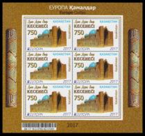 2017Kazakhstan1024KLEurope CEPT / Locks - 2017