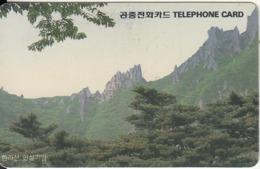 SOUTH KOREA - Rocks Of Fantastic Shape In Halla Mountain/Jeju(W5000), 09/93, Used - Corée Du Sud