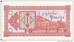 GEORGIE 1 LARIS ND1993  UNC P 33 - Georgië