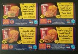 Qatar Telephone Card Old 4 Different McDonald's - Qatar