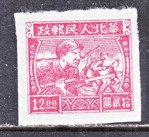 P.R. C. LIBERATED  AREA  NORTH   CHINA  3 L 31  * - China