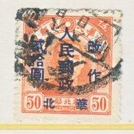 P.R. C. LIBERATED  AREA  NORTH   CHINA  3 L 62  (o) - China