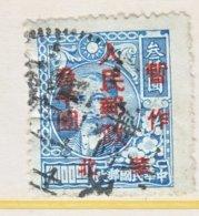 P.R. C. LIBERATED  AREA  NORTH   CHINA  3 L 70  (o) - China