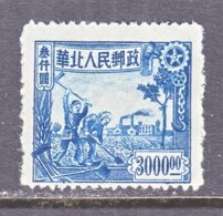 P.R. C. LIBERATED  AREA  NORTH   CHINA  3 L 97  * - China