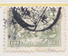 P.R. C. LIBERATED  AREA  EAST  CHINA  5 L 20  (o) - China