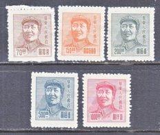 P.R. C. LIBERATED  AREA  EAST  CHINA  5 L 84 +   * - China