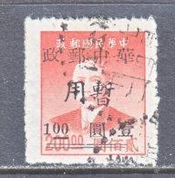 P.R. C. LIBERATED  AREA  CENTRAL  CHINA  6 L 1  (o) - China