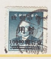 P.R. C. LIBERATED  AREA  CENTRAL  CHINA  6 L 16  (o) - China