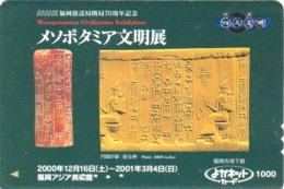 Carte Prépayée Japon - Culture MESOPOTAMIE IRAQ IRAK -  Fresque Vie Quotidienne - Japan Prepaid Card / No Egypte Egypt - Cultura
