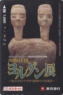 Carte Prépayée Japon - Culture JORDANIE - Dynastie Hachémite - JORDAN Rel. Japan Prepaid Card - Cultura