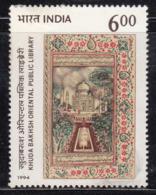 India MNH 1994,  Khuda Bakhsh Oriental Public Library Taj Mahal Manuscripts, History Art Paintings, Calligraphy As Scan - India