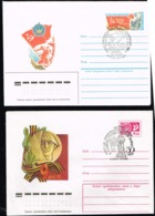 Russia USSR 1975 1985 Victory War   2stationery Cover - Covers & Documents