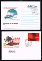 Russia USSR 1986 Icebreaker Ship Helicopter Stationery Cover 1985  Battleship Potemkin FDC - Covers & Documents