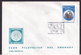 Uruguay - 1994 - FDC - Cachets Spéciaux - IVe Congrès Mondial De La Race De Moutons Mérinos - Uruguay