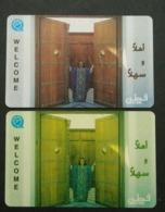 Qatar Telephone Card Old 2 Different - Qatar