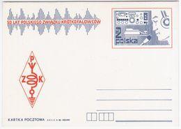 Poland Polska 1980 50th Anniversary Of The Polish Association Of Amateur Radio - Entiers Postaux