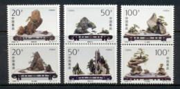 China PRC 1996 Potted Landscapes MUH - 1949 - ... Repubblica Popolare