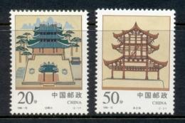 China PRC 1996 Military Terrace & Pavillion Of Genuine Prowess MUH - 1949 - ... République Populaire